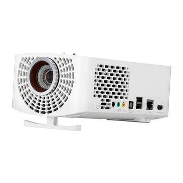 LG PF1500G FHD專業LED微投影機 (Full HD)(福利品出清)