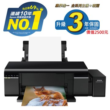 EPSON L805六色WiFi高速CD連續供墨印表機