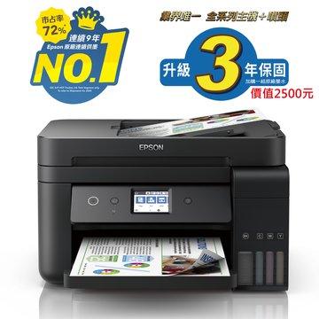 """EPSON L6190雙網四合一""""傳真""""連續供墨複合機"""
