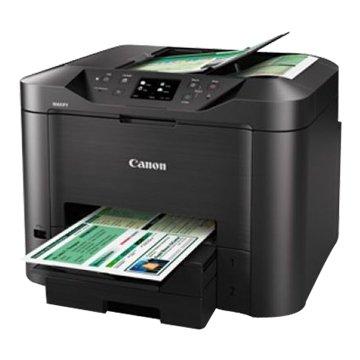 Canon 佳能MB5070 A4商用傳真多功能複合機(福利品出清)