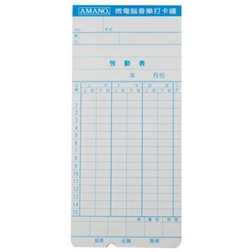 AMANO 天野AMANO微電腦打卡鐘專用打卡紙(6格大卡)