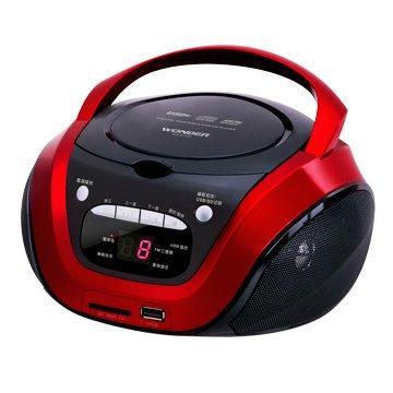 WONDER 旺德電通WS-B016U手提CD/USB/SD音響