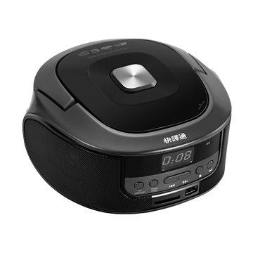 快譯通  CD11 手提MP3/USB/CD 讀卡手提音響
