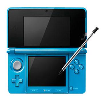 Nintendo 任天堂3DS 晴空藍 中文版