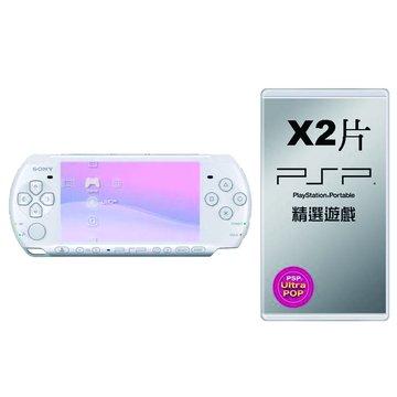 SONY 新力牌 PSP 主機3007型(白)+2片精選軟體(福利品出清)