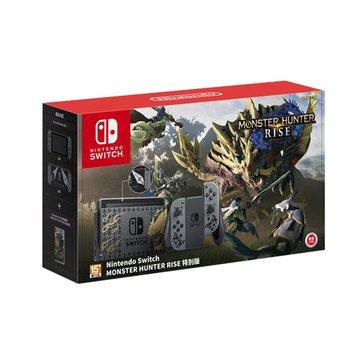 Nintendo 任天堂 Switch 魔物獵人主機 (含遊戲)