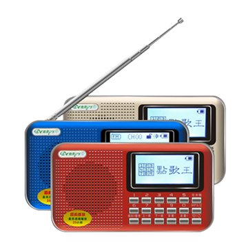 Dennys 鼎鋒 MS-K488 USB/插卡隨身聽(隨機出貨)