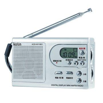 kolin 歌林 KCD-W11801掌上型鬧鐘收音機(福利品出清)