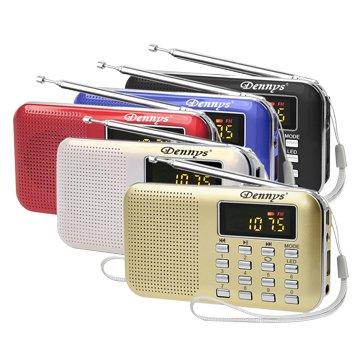Dennys MS-K218 超薄長時隨身聽(隨機無法挑顏色)
