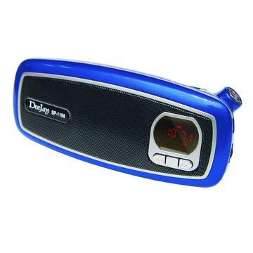 Ergotech 人因星光藍/SP1106E MP3多媒體喇叭