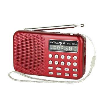 Dennys 鼎鋒MS-K065 紅 精巧可錄式隨身聽