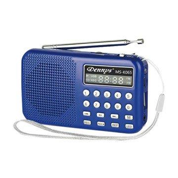 Dennys 鼎鋒MS-K065 藍 精巧可錄式隨身聽