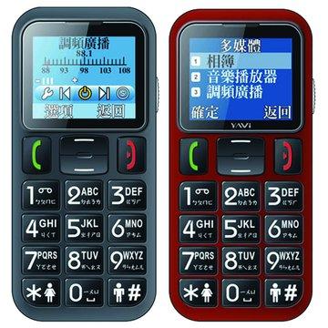 Abocom 友旺 YAVI雅米機 i05銀髮族御手機-紅(福利品出清)