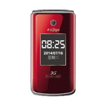 HGW982+超值配件包-紅(福利品出清)