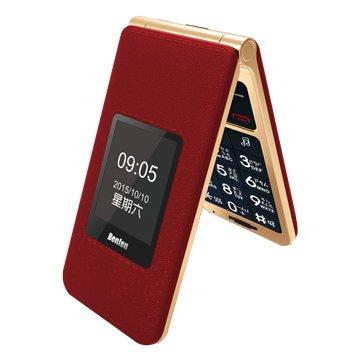 Benten W95摺疊手機-紅(福利品出清)