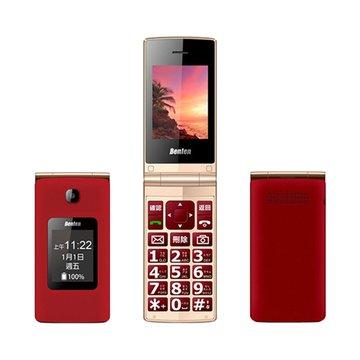 Benten F24(MT6739WA)摺疊機-紅