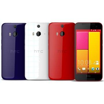 HTC 宏達電 Butterfly 2(B810x)16G-紅(福利品出清)