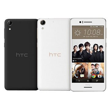 HTC 宏達電 Desire 728 dual sim-白