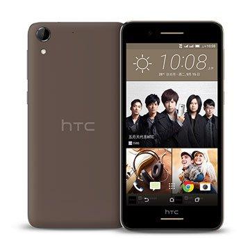 HTC 宏達電 Desire 728 dual sim-棕(福利品出清)