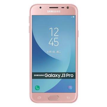 SAMSUNG 三星 三星Galaxy J3 Pro(J330)2G/16G-粉