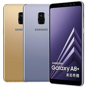 SAMSUNG 三星 三星Galaxy A8+(A730)-紫