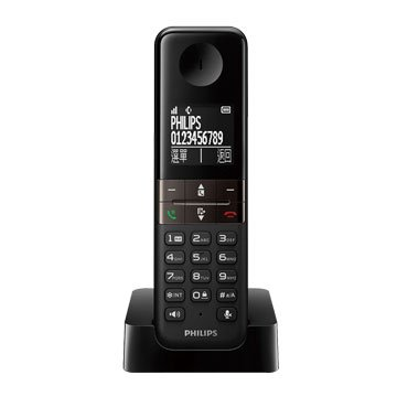 PHILIPS 飛利浦 D4501B HQ Sound中文無線電話