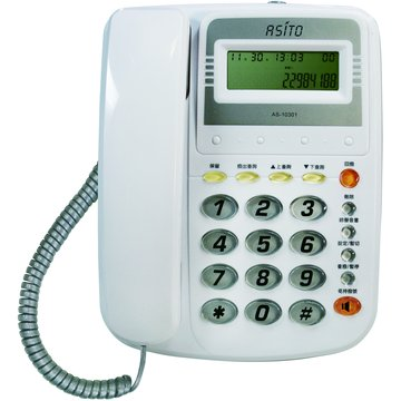 ASITO AS-10301 來電顯示電話機