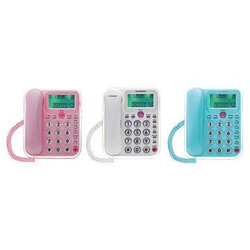 WONDER WD-9002 來電背光顯示有線電話