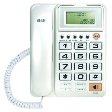 WONDER 旺德電通WD-7001 超大字鍵電話