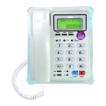 SAMPO HT-W701L來電顯示有線電話