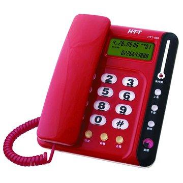 【有線電話】HTT HTT-088