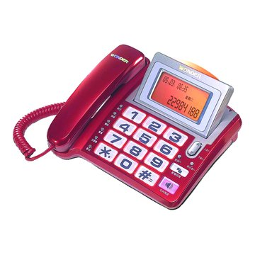 WONDER 旺德電通WD-2002來電顯示型大字鍵電話(福利品出清)