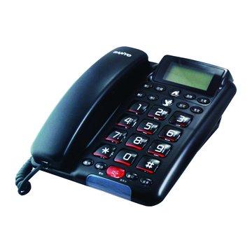 SANLUX 台灣三洋TEL011全免持對講有線電話機