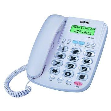 SANLUX 台灣三洋TEL982超大鈴聲有線電話機