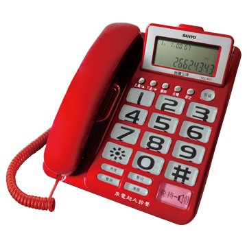 SANLUX 台灣三洋TEL-827超大鈴聲有線電話機