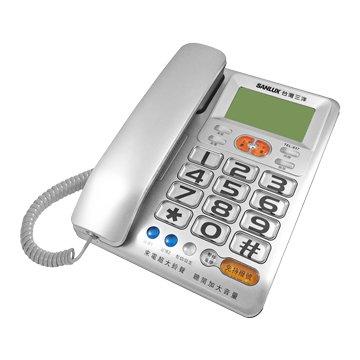 SANLUX 台灣三洋TEL-837有線電話機