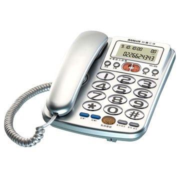 SANLUX TEL-856 超大鈴聲有線電話