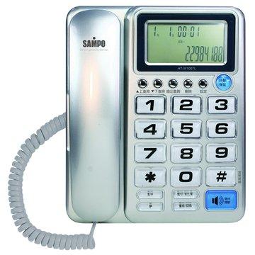 SAMPO 聲寶 HT-W1007L來電顯示電話(福利品出清)