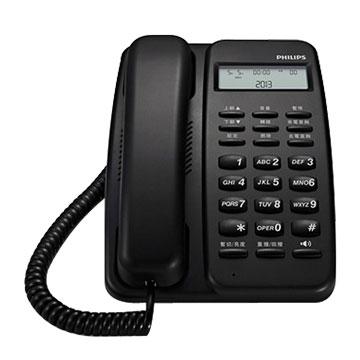 PHILIPS 飛利浦M10/B黑色 有線電話(福利品出清)