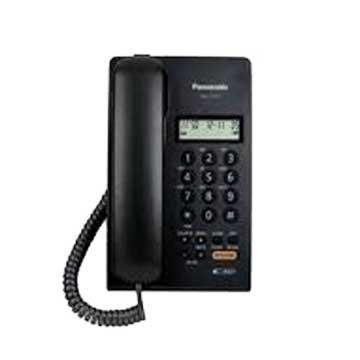 SANLUX 台灣三洋 KX-T7705免持來電顯示有線話機