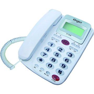 Kingtel 西陵KT-8178有線電話機