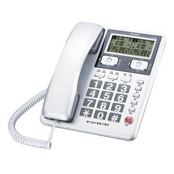 Kingtel 西陵KT-8298雙外線有線電話機