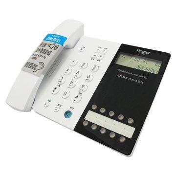 Kingtel 西陵KT-9810FA助聽免持對講電話機