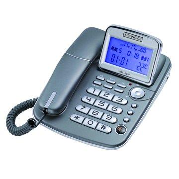 SYNCO 新格牌 STL-203來電報號電話機(福利品出清)