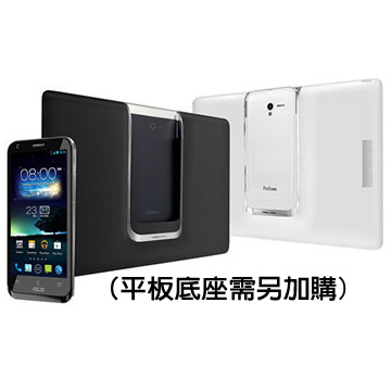 ASUS 華碩 PadFone2 A68 變形手機(32G/白)(福利品出清)