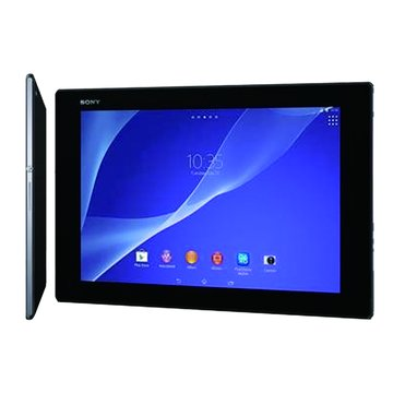SONY 新力牌 Z2 Tab SGP511精裝版(含原廠皮套+充電座)(WIFI/16GB/黑)(福利品出清)