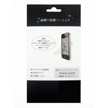 acerB1-710保護貼