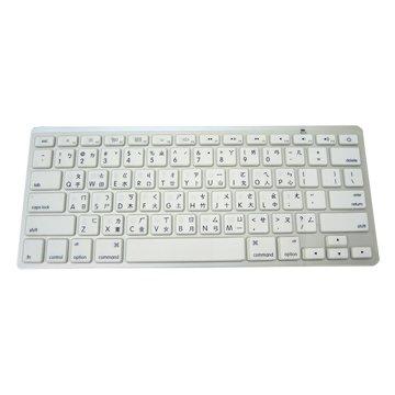 i.shock 安卓/IOS通用型平板藍芽鍵盤