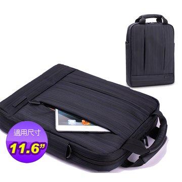 11.6吋平板時尚包/MS-8009/黑