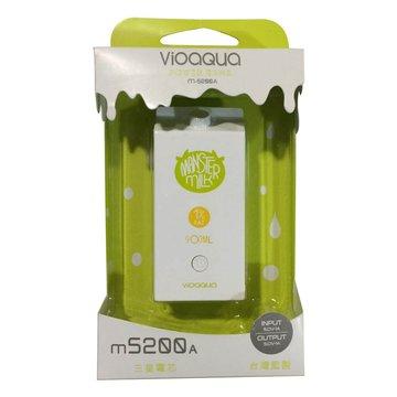 Vio M5200A行動電源(牛奶瓶-綠色)